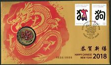2018 Christmas Island Year of The Dog FDC/PNC With Limited Ed $1 Coin 8656/8888