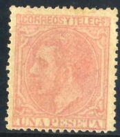 "Sello de España 1879 Alfonso XII nº 207 ""sello nuevo con fijasellos ""centraje"