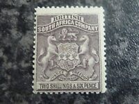 RHODESIA BRITISH SOUTH AFRICA COMPANY POSTAGE STAMP SG6 2/6D GREY/PURPLE UMM