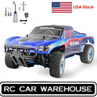 HSP RC Car 1:10 Nitro Power High speed RTR Off Road 4WD Short Course Truck