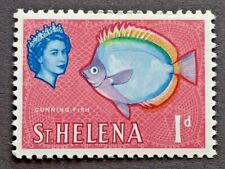 ST HELENA SG 176 1961 Defintive Pristine MNH Variety Yellow Shifted Downwards.