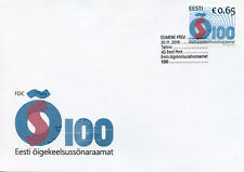 Estonia 2018 FDC Dictionary Standard Estonian 100 Yrs 1v Cover Languages Stamps
