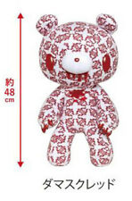 Gloomy Bear 18'' Red and White Textillic Plush