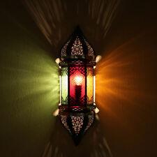 Oriental Aplique de pared lámpara Marroquí Pantalla Sultania Multi