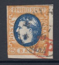 ROMANIA : 1869 Prince Carol 25b deep blue and yellow SG 77a used