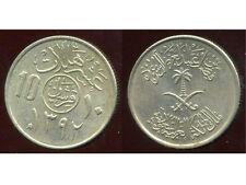 ARABIE SAOUDITE 10 halala 1392-1972   ( bis )