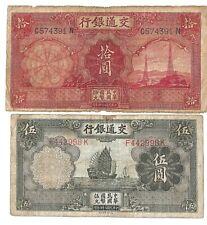 CHINA 1935 BANK OF COMMUNICATIONS 5 & 10 YUAN Circulated