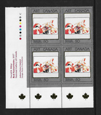 1992 Canada - Plate Block - Canadian Art - Mint and Never Hinged.