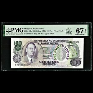 Philippines 100 Piso 1949 ( ND ca. 1970s ) PMG Superb Gem Uncirculated 67 EPQ