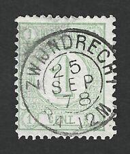 Nederland 1876 NVPH 31C met kleinrond (tweeletter) stempel ZWIJNDRECHT 25 SEP 78