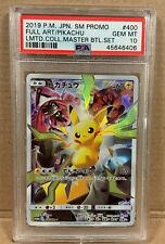 PSA 10 Pokemon Japanese Pikachu Master Battle Set collection 400/SM-P