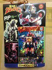 1993 Denkou Choujin GRIDMAN Trading PP Card SUPER HUMAN SAMURAI SYBER SQUAD JP A