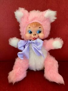 The Rushton Company Rubber Faced Teddy Bear Plush Doll Pink White 12 inches RARE