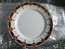 "VINTAGE: Paragon ""Royal Blue"" Fine Bone China 6 Tea Plates  Made In England"