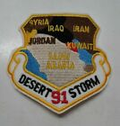 DESERT STORM GULF WAR 1991 SAUDI IRAQ KUWAIT EMBROIDERED PATCH MILITARY ARMY Original Period Items - 10953