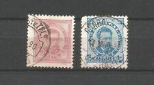 Portugal Royaume 1882-87 Louis 1er 2 timbres oblitérés /T9067