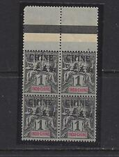 FRENCH OFFICES IN CHINA - 18 - MNH - BL OF 4 - 1901