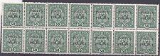 14 x Poland 41 **MNH overprint 1919 Poczta Polska Cracow sig. Jendroszek 74-90