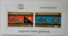 VINTAGE CLASSICS - Papua New Guinea Independence - Souvenir Sheet - MNH