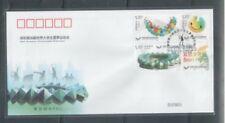 China 2011-11 26th Summer Universiade  深圳大学生运动会 FDC B