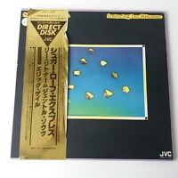 Sugar Loaf Express feat. Lee Ritenour - Self Titled - Vinyl LP Japan Audiophile
