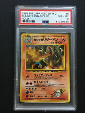 Japanese Blaine's Charizard Pokemon Card - No.006 - Holo - Gym Challenge - PSA 8