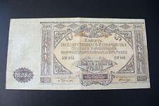 ANCIEN  BILLET  RUSSE  10 000  KOPECK  1919  - QUALITEE  TTB+  (1/11/16)