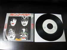"KISS I Was Made for Lovin Japan Promo White Label Vinyl 7 inch Single 7"" VIP2752"