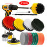 21pcs Drill Brush Electric Attachment Set Power Scrubber Cleaning Scrub Cleaner