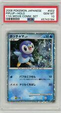 Pokemon Japanese Piplup Holo 11th Movie Commemoration Set 002/009 PSA 10 GEM