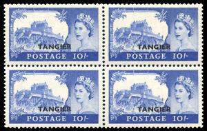 Morocco Agencies - Tangier 1955 QEII 10s block of 4 MNH cat £72. SG 312. Sc 578.