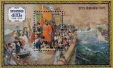 Timbre Arts Tableaux Bateaux Corée BF354 ** lot 25198