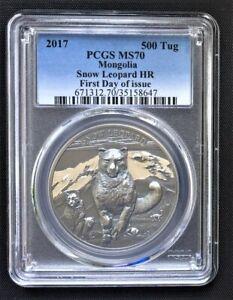 2017 500 Togrog Mongolia Snow Leopard 1oz. HR Silver Coin PCGS MS70