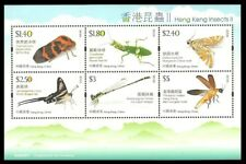 HONG KONG 2012 INSECTS FIREFLY MIDGET M/SHEET MNH