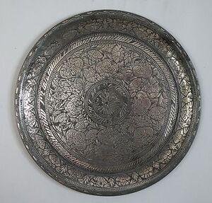 A Bidri ware plate, Deccan, Indian antique 18th century.