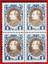 ALBANIA 1925 PRESIDENT ZOGU 1 FR UNISSUED SC# 193a BK OF 4 MNH CV$60.00 E15
