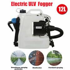 12L/10L Disinfection ULV Cold Fogger Sprayer Backpack Electric Fogging 110V/220V
