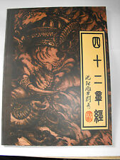 tattoo designs book a4 size 52 pages of oriental mixed flash a very nice book