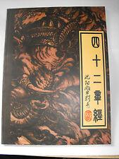 Libro De Diseños De Tatuajes a4 Talla 52 páginas de Flash oriental mezclados un libro muy bonito