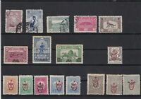 Early Turkey Stamps ref 21943