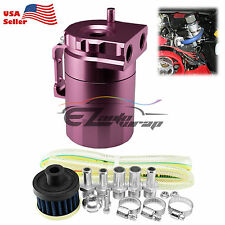Purple Aluminum Engine Oil Catch Reservoir Breather Tank Can Cylinder Filter #3