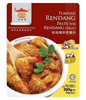 12 Pack Malaysia Famous Tean's Gourmet Rendang Curry Paste (Meat) Fast Shipping
