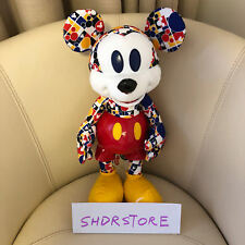 NWT Mickey Mouse Memories March Plush Bold & Bright Disney Store authentic