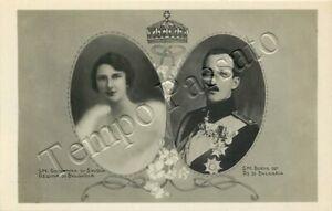 Principessa Giovanna di Savoia e zar Boris III di Bulgaria