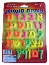 Magnetic Hebrew Letters, Plastic magnetic Hebrew Alfa bet educational & fun NEW