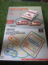 Super Family computer classic mini and Family computer classic mini set form JP