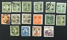 ROC North China (8N) 1942-45 Occupation Stamps 16 Used/Unused.