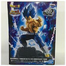 SSGSS Vegeta Figure Dragon Ball Supre Z Dokkan Battle  Super Saiyan Unopened DHL