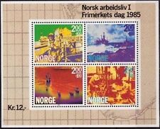 1985 NORWAY Stamp Day Miniature sheet, Oil Exploration MNH**