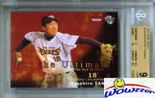 2007 BBM #700 Masahiro Tanaka RC BGS 9.5+BGS 10 PRISTINE Yankees 175 Million